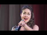 Алена Петровская на концерте народного ансамбля