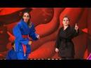 Камеди Вумен - Курсы женской самообороны