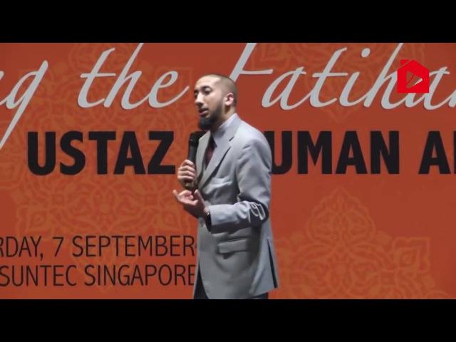 Сура Аль-Фатиха (Открывающая) [1]. Переосмысление | Нуман Али Хан