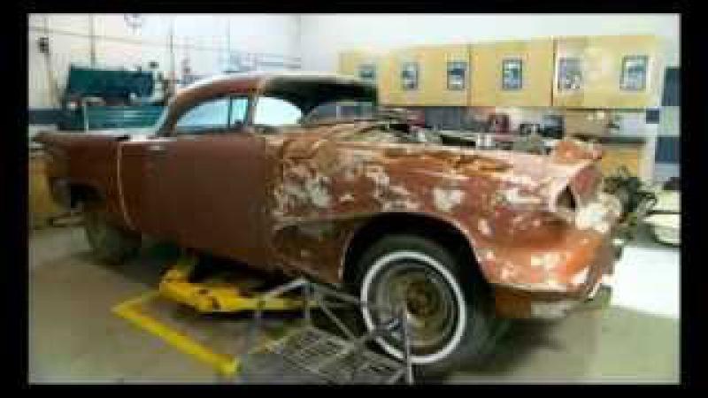 Реставратор автомобилей: Oldsmobile 1954