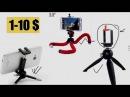 Бюджетная видеосъемка Как снимать крутые видео на смартфон вместо камеры
