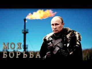 Мои дети будут жить в г🎹вне ! Мальцев позорит Путина! Причём здесь бензин?