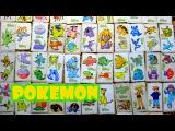 Покемоны Наклейки от жвачек Pokemon