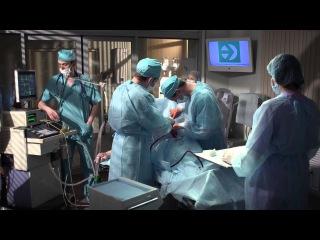 Склифосовский 2 сезон 1 серия - Склиф 2 - Мелодрама | Фильмы и сериалы - Русские мелодрамы