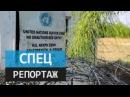Забытая война. Специальный репортаж Ирины Куксенковой (Кипр)