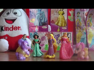 Rapunzel Disney Princess Jasmine Aurora Snow White Kinder Surprise Eggs MPG FT143, 144,140 FT093