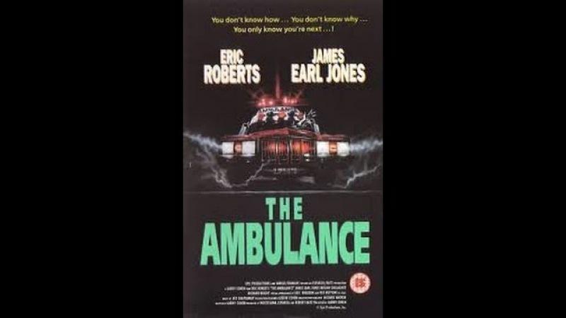 The Ambulance 1990 Complete Film