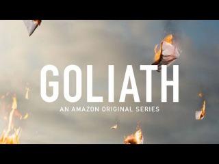 Голиаф 1 сезон 6 серия HD (Русс.озвучка BaiBako) (22.10.2016)