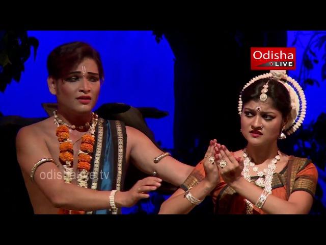 Saswat Joshi Prakruti Mishra - Odissi Dance - Aekalavya Samman 2016