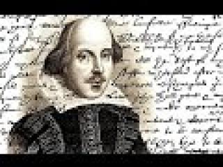 Существовал ли Уильям Шекспир на самом деле ?Секретные материалы