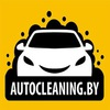 AUTOCLEANING.BY