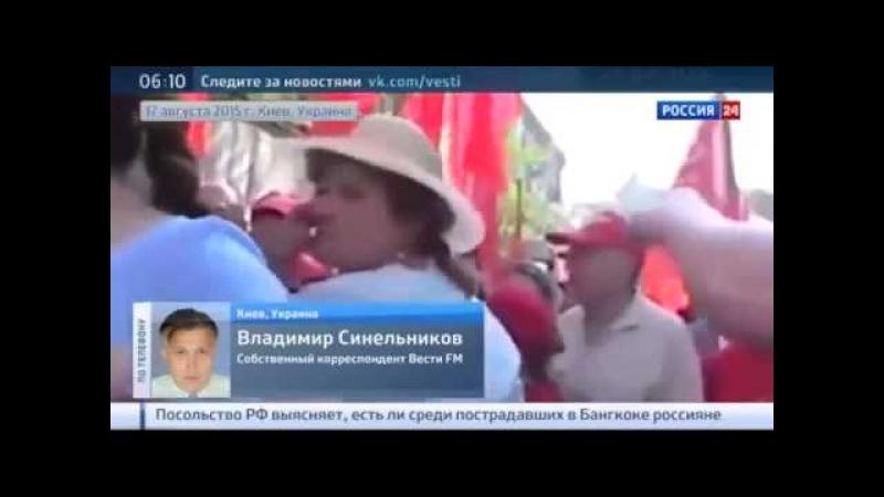 Киев всеми силами пытается не допустить компартию Украины