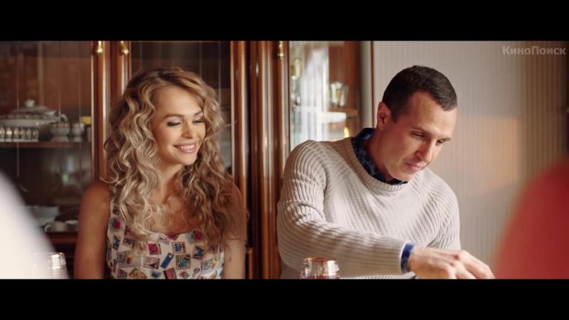 Всё о мужчинах (трейлер / премьера РФ: 1 сентября 2016) 2016,комедия,Россия,16