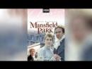 Мэнсфилд Парк 1983 Mansfield Park