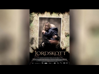 Тайны Сильверхёйда (2015)   Jordskott