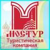 Экскурсии по Москве и России!