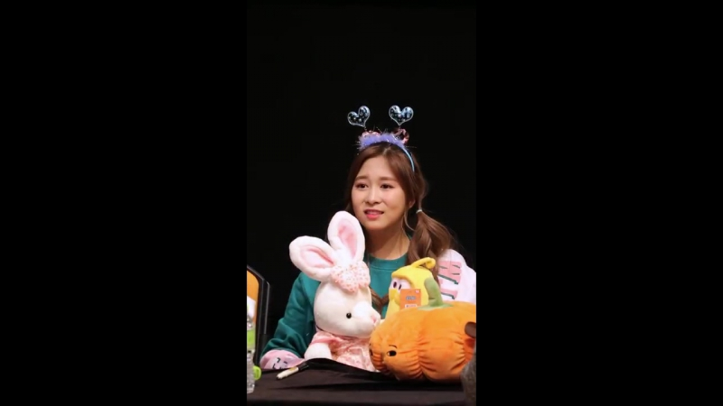 [Fancam] 160320 Jongno Fansign @ Daeyoung