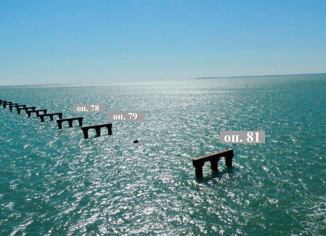 Турецкий сухогруз, протаранивший опоры Крымского моста в Керченском проливе, арестован в Таганроге