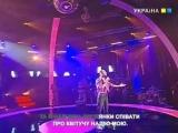 [staroetv.su] Яка то мелодія (ТРК Украина, 2008) Елена, Андрей, Елена