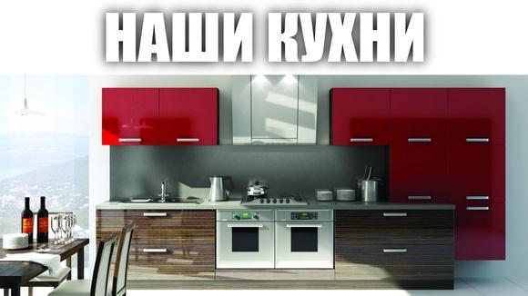 товары кухни на заказ товары Ikea 46 товаров вконтакте