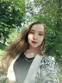 Маша Мерошкина