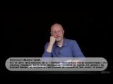 Дмитрий Пучков (Goblin) про Невзорова