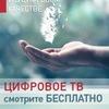 Кабельное Телевидение ЛИК Тольятти