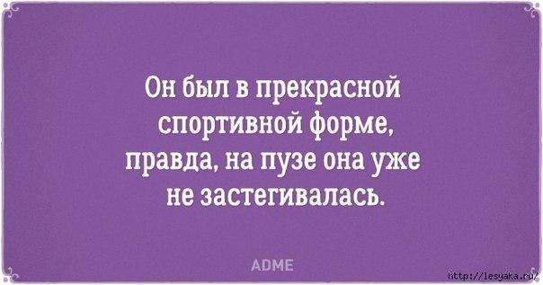 https://pp.vk.me/c627118/v627118568/134de/5Za-jCoI5jw.jpg