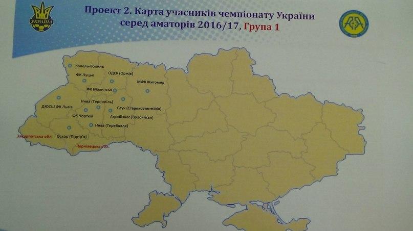 Таврия и Металлист - возможные участники аматорского чемпионата Украины - изображение 3