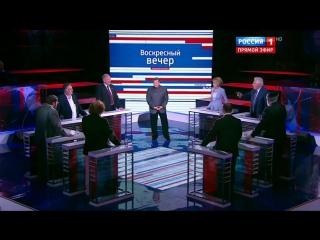 Найден виновный в бедах российского футбола