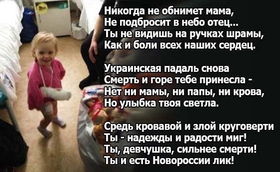 https://pp.vk.me/c627118/v627118616/5216e/doEC2lfjb8k.jpg