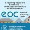 Интернет в частный дом Новосибирск