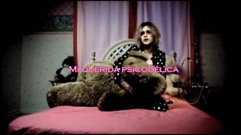 The GazettE - Inside Beast - sub español -