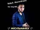 Babek Mamedrzaev – Мусульманка 2016 (1)