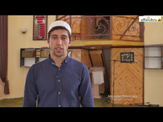 Муадзин г. Кизляр - Набигулаев Абдухалим