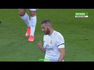 Реал Мадрид 4-0 Севилья