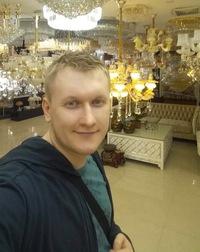 Антон Холунов