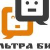 """""""УЛЬТРА БИТ"""" - Ремонт ПК, ноутбуков, телевизоров"""