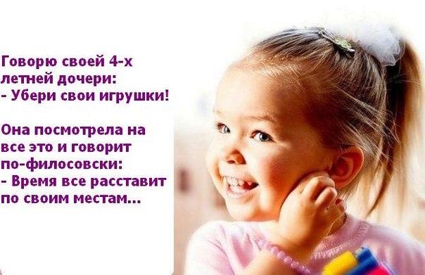 https://pp.vk.me/c627118/v627118901/17ce4/KjuOE7Tgi_c.jpg
