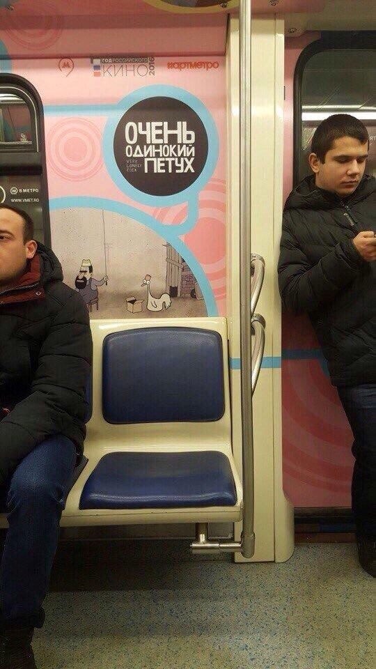 Юрке Богомолу теперь и на метро гонять можно