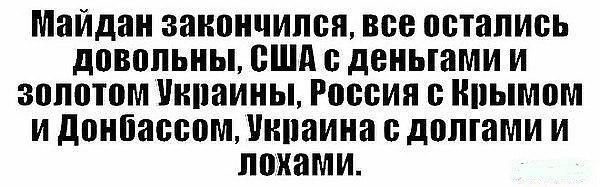 https://pp.vk.me/c627118/v627118922/3399f/gLKPC33uMuA.jpg