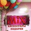 "Магазин ""MiX""  ТЦ Россия-Черкесск"