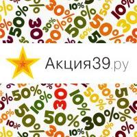 akciya_39
