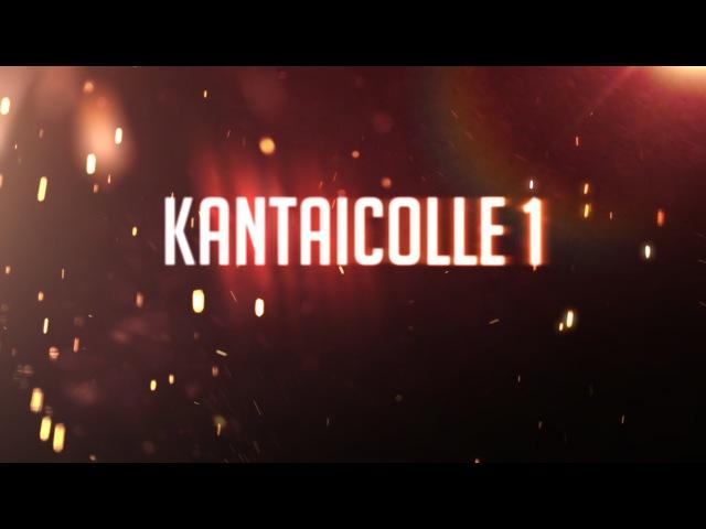 BATTLEFIELD 1 KantaiField Wan