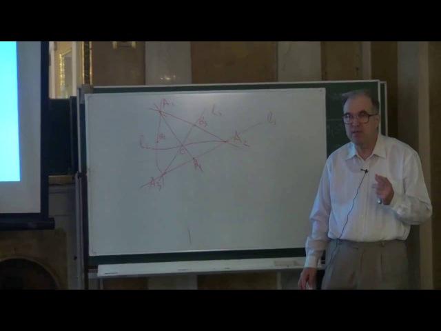 Об алгоритме А.Тарского 1 (8)