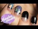 Дизайн ногтей Стеклянный Маникюр гель лаком Модный маникюр Glass Nails