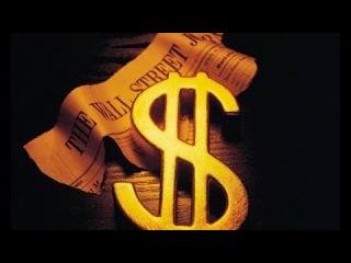 Бесценный доллар 2 документальный фильм Тайна Мира, деньги, что такое деньги, секрет
