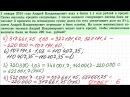 Задание 17 ЕГЭ по математике 2