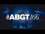 Group Therapy 166 with Above &amp Beyond and Jerome Isma-Ae
