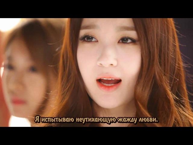 Davichi T-ara - We were in love (рус. саб.)